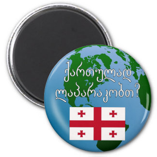 Sprechen Sie georgisches? in georgischem. Flagge Runder Magnet 5,7 Cm