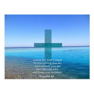 Sprichwort-3:6 hören AUF BIBEL-VERS die Stimme des Postkarte