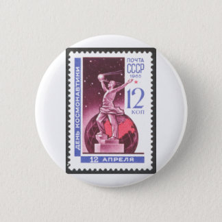 Sputnik-Raumforschung-Monument 1965 Runder Button 5,1 Cm