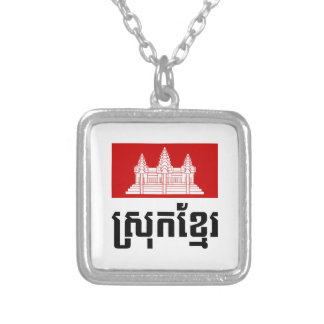 Srok Khmer Versilberte Kette