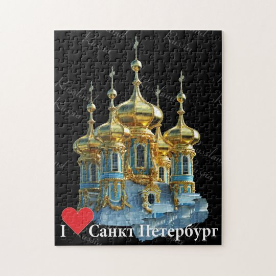St. Petersburg Russland Russia Puzzles