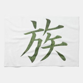 Stamm Handtuch