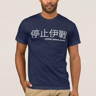 Stoppen Sie den Kriegs-chinesischen dunklen T - T-Shirt