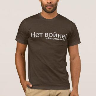 Stoppen Sie den Kriegs-russischen dunklen T - T-Shirt