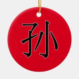 sūn - 孙 (Enkel) Keramik Ornament