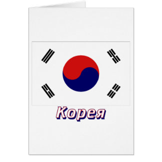 Südkorea-Flagge mit Namen auf russisch Karte