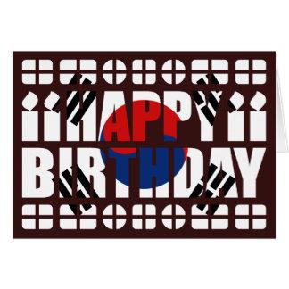 Südkorea-Flaggen-Geburtstags-Karte Karte