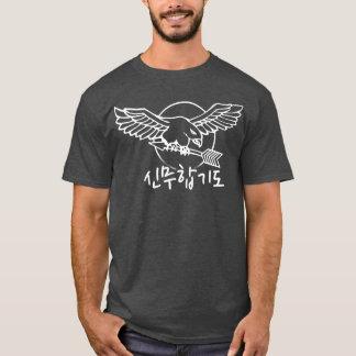 Sünden-MOO Hapkido Eagle und Pfeil T-Shirt