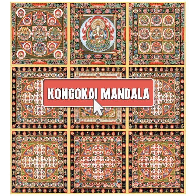 Kongokai Mandala