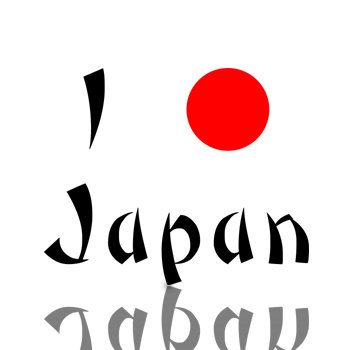 I Heart Japan