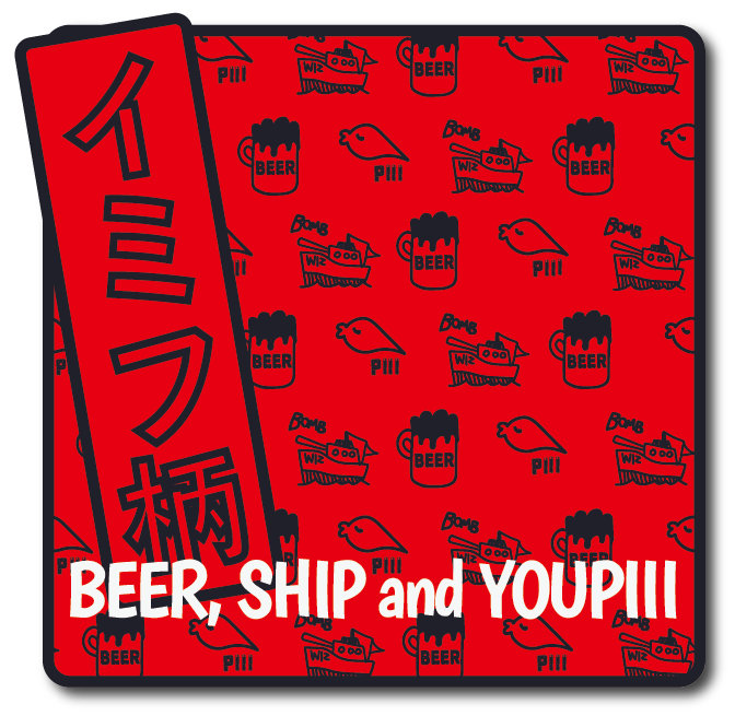 BEER, SHIP and YOUPIII