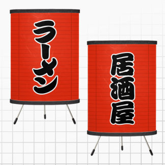 Japanese Lantern-style Lamps