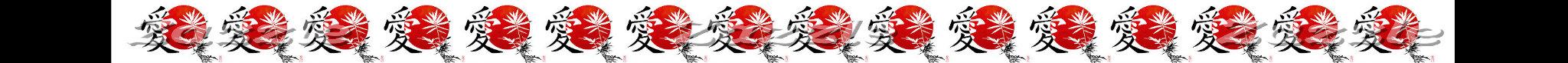 Kanji Pet Supplies