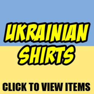 Ukrainian Shirts For Men And Women