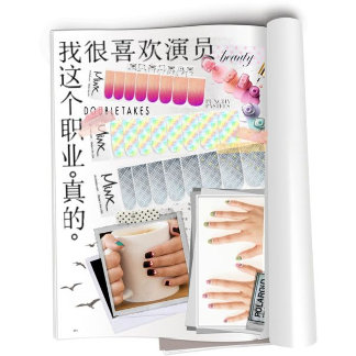 2. Easy Nail Art (No Mess, No Dry Time with Minx)