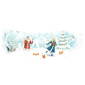 Father Frost's Birthday