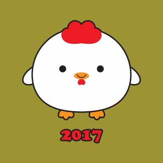 Chinese New Year - 2017 Rooster
