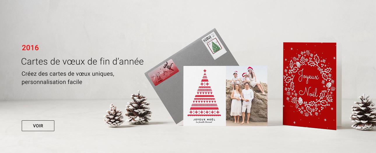 Cartes de vœux de fin d'année sur Zazzle, joyeux noël et bonne année!