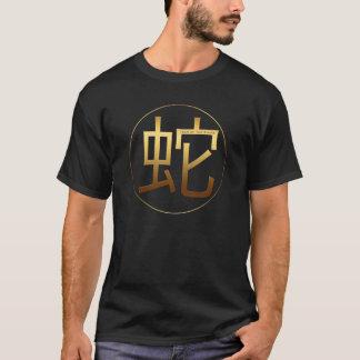 Symbol-T-Stück Effekt des Schlangen-Jahres Gold T-Shirt