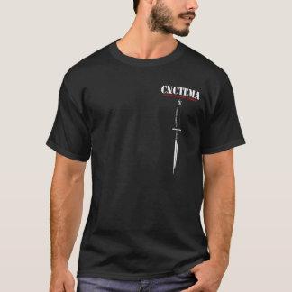 SYSTEMA - Spetznatz H2H Kampf T-Shirt