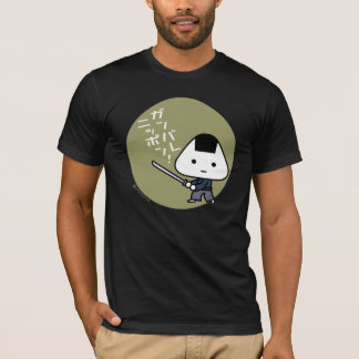 T - Shirt - Riceball Samurai - Ganbare Japan Gold