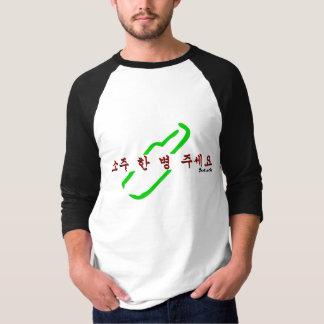 T-shirt Soju