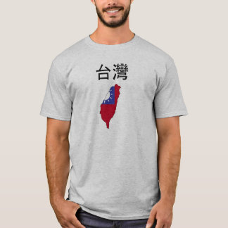 Taiwan-Shirt T-Shirt
