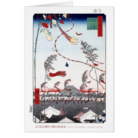 Tanabata Festival-Karte Grußkarte