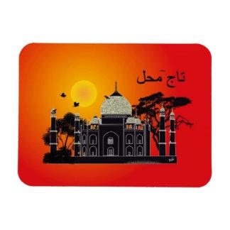 Tasch Mahal Indien Premium Flexi Magnet 1
