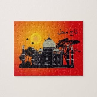 Tasch Mahal Indien Puzzles 1