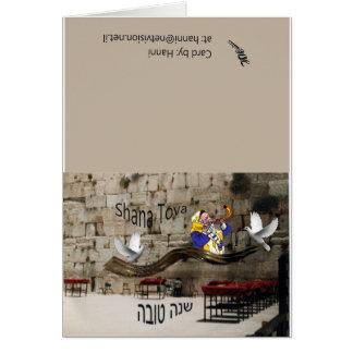 Tauben an der Kotel Rosh Hashana Karte
