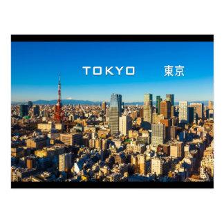 Tokyo 001B Postkarten