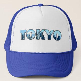 Tokyo Japan 023 Truckerkappe