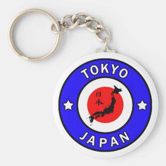 Tokyo Japan keychain Schlüsselanhänger