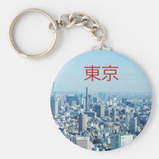 Tokyo, Japan Schlüsselanhänger