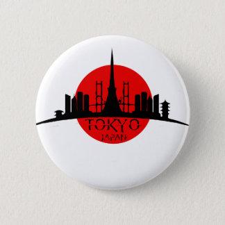 Tokyo-Sehenswürdigkeit Runder Button 5,7 Cm