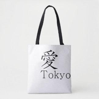 💖 Tokyo-Taschentasche Tasche