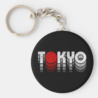 Tokyo Vintag (東京 T シャツ) Schlüsselanhänger