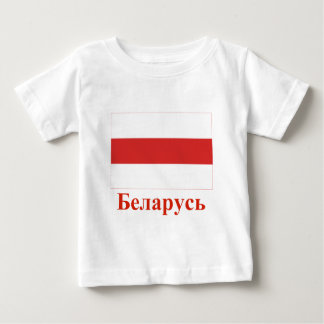 Traditionelle Flagge Weißrusslands mit Namen auf Baby T-shirt