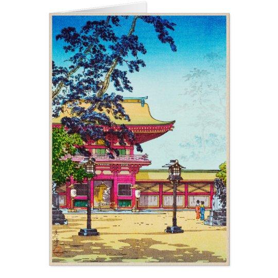 Tsuchiya Koitsu Kyushu Hakozaki Hachimangu Schrein Mitteilungskarte