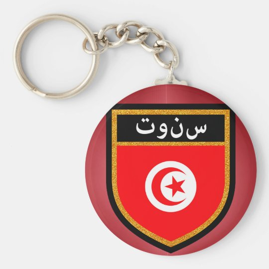 Tunesien-Flagge Standard Runder Schlüsselanhänger