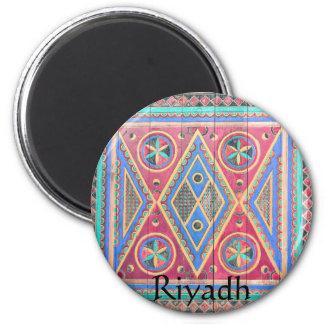 Tür-Entwurf Riads Saudi-Arabien Runder Magnet 5,1 Cm