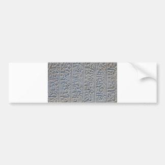 Türkischer Stein geschnitztes arabisches Autoaufkleber