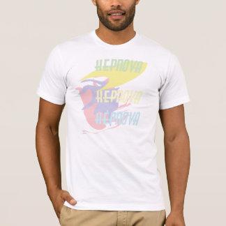 Twitter-Nebelfleck T-Shirt