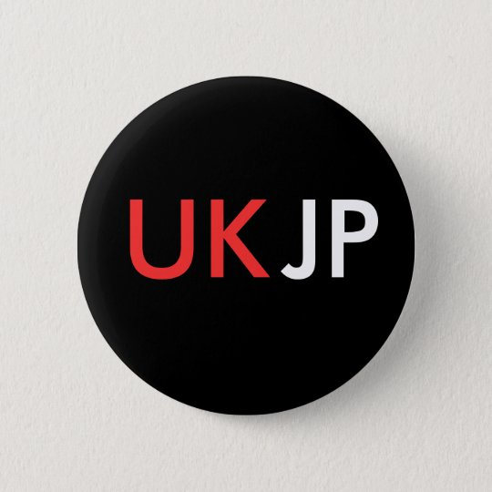 UK/JP RUNDER BUTTON 5,7 CM