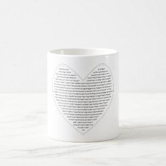 Um positiv zu sein - beschließen Sie Farbe Kaffeetasse