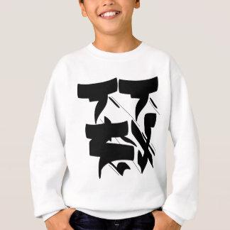 Umbau-Kalligraphie Sweatshirt