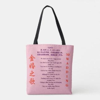 Un sac pour l'anniversaire de mariage d'or