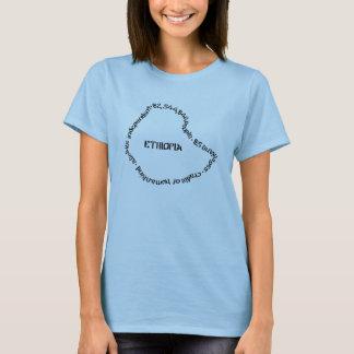 Unabhängiges Äthiopien T-Shirt