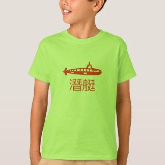 Unterwasser- und chinesisches Wort für T-Shirt